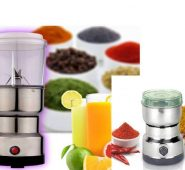 Nima 2 in 1 Electric Grinder & Blender
