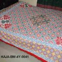 Home Made Gorgeous Color Bed Sheet